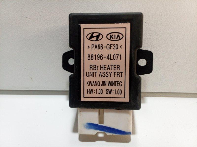 Блок управления обогревом сидений Kia Rio 3 QB 2011 881964L071 (б/у)