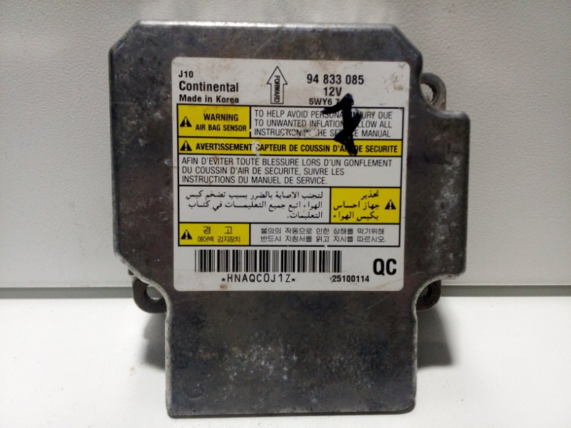 Блок управления air bag Chevrolet Lacetti J200 2003 94833085 (б/у)