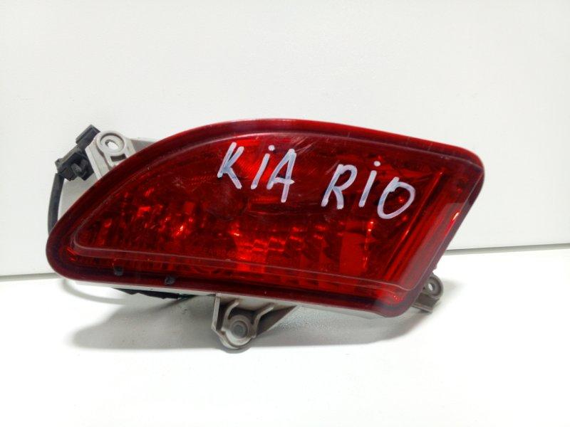 Фонарь задний противотуманный Kia Rio 2 JB 2005 задний левый 924051G600 (б/у)