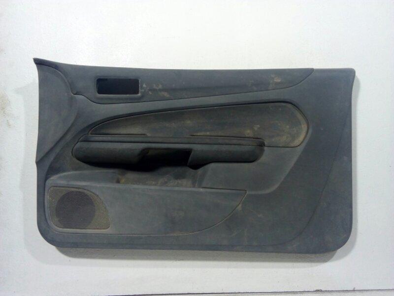 Обшивка двери Ford Focus 2 CB4 2005 передняя правая 1500543 (б/у)