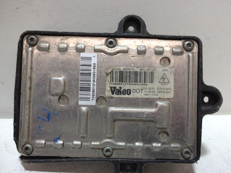 Блок розжига Citroen C4 6224F9 (б/у)
