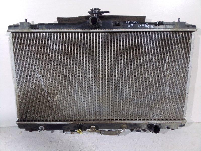 Радиатор основной Toyota Camry 50 V50 2011> передний 1640036250 (б/у)