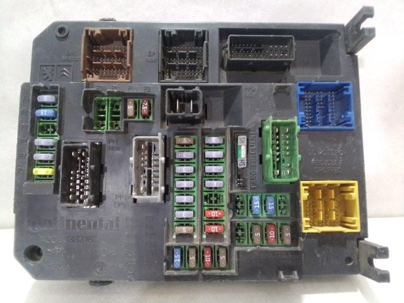 Блок предохранителей Citroen C4 B7 2010 9665547480 (б/у)