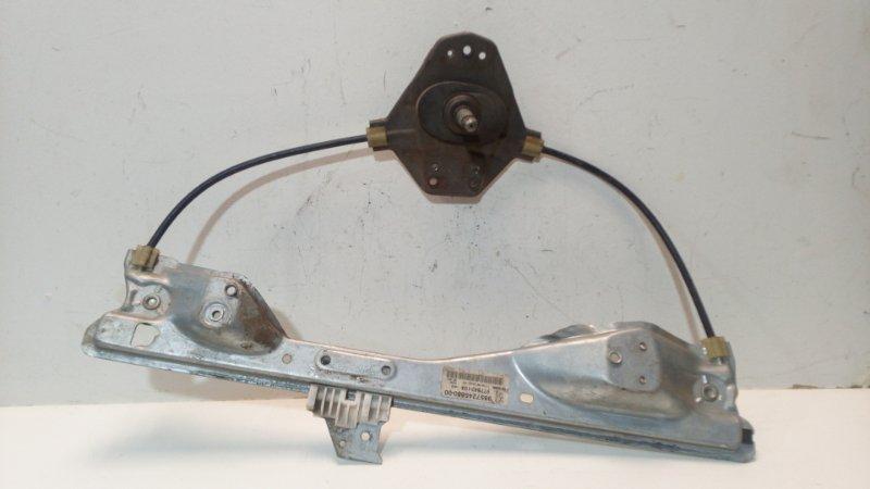 Стеклоподъемник задний левый Peugeot 308 9223C9 (б/у)