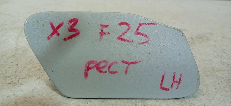 Крышка фароомывателя Bmw X3 F25 левая (б/у)