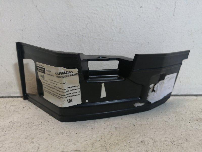 Кронштейн заднего бампера левый Mercedes Glc X253 2015> A2538852301 (б/у)