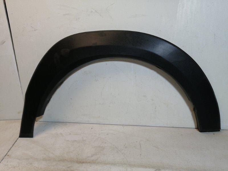 Накладка крыла Toyota Hilux задняя правая 3016026300 (б/у)