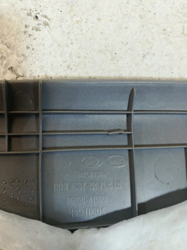 Обшивка стойки Kia Rio 3 QB 2011 задняя левая 858504Y000 (б/у)