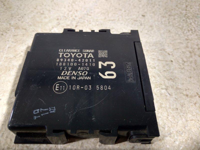 Блок управления парктроником Toyota Rav4 XA40 2.0 3ZRFE 2013 8934042011 (б/у)