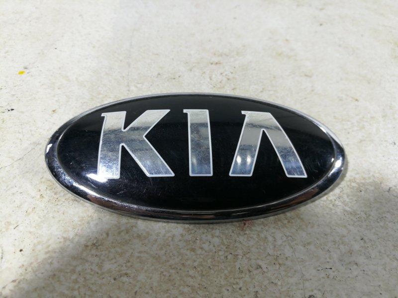 Эмблема Kia Optima 3 TF 2010 передняя 863183R500 (б/у)