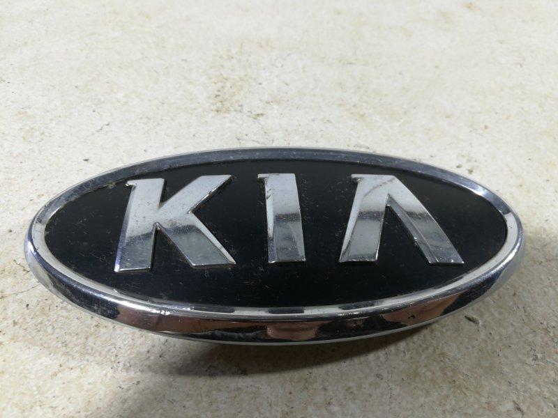 Эмблема Kia Carens BK 2002 передняя 863203E500 (б/у)