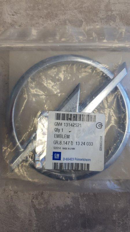 Эмблема Opel 13142521