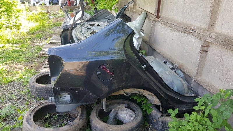 Задняя часть авто Chevrolet Cobalt (б/у)