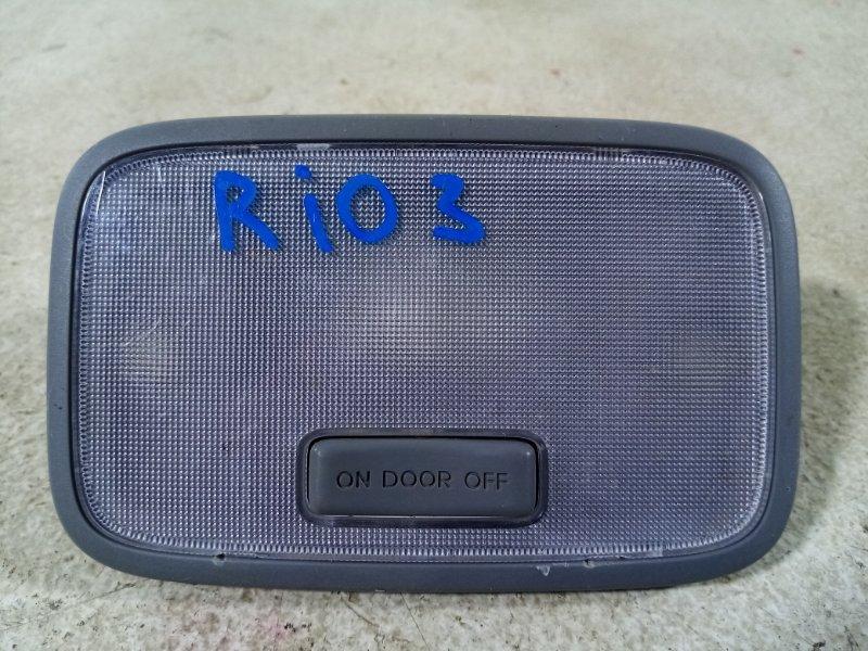 Плафон салонный Kia Rio 3 928701RXXX (б/у)