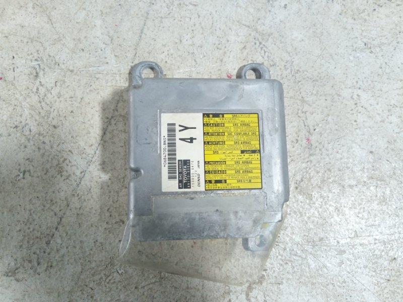 Блок управления air bag Toyota Land Cruiser Prado 150 KDJ150 1GDFTV 2018 (б/у)