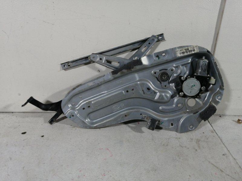 Механизм стеклоподъемника Kia Cerato 2 2009 (б/у)