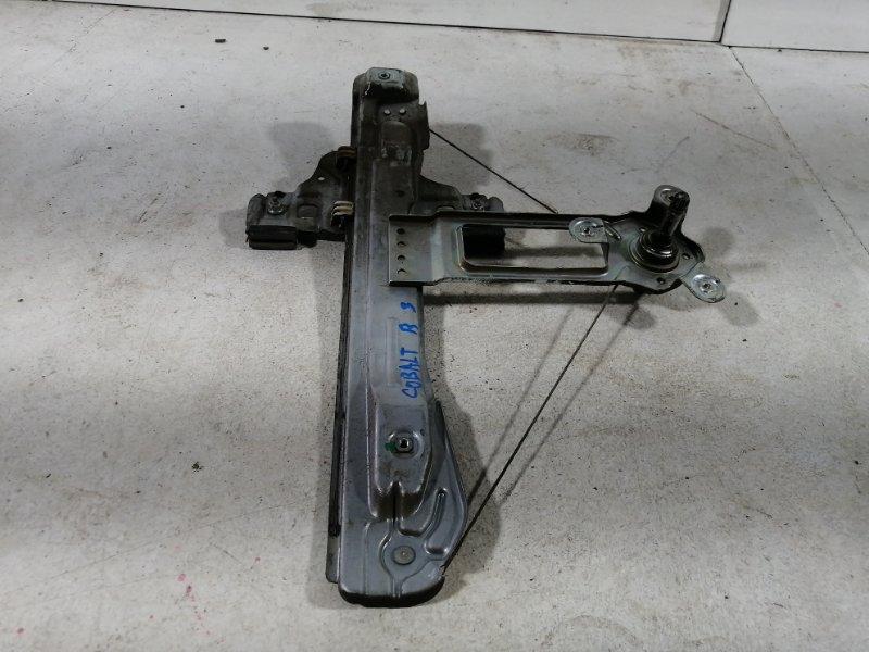 Механизм стеклоподъемника Chevrolet Cobalt J200 L2C 2013 задний правый (б/у)
