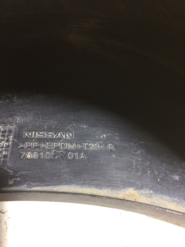 Брызговик Nissan Qashqai 1 J10 2006 задний правый (б/у)