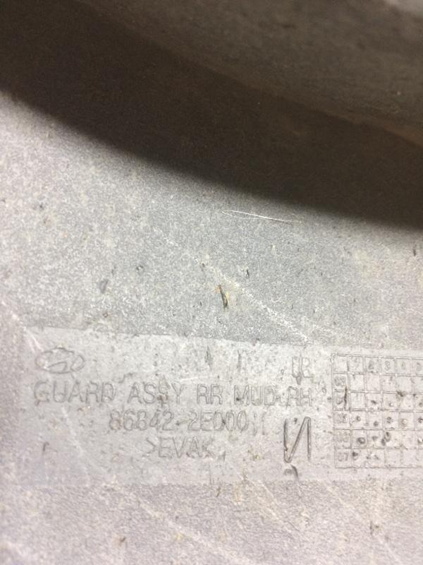 Брызговик Hyundai Tucson 1 2004 задний правый (б/у)