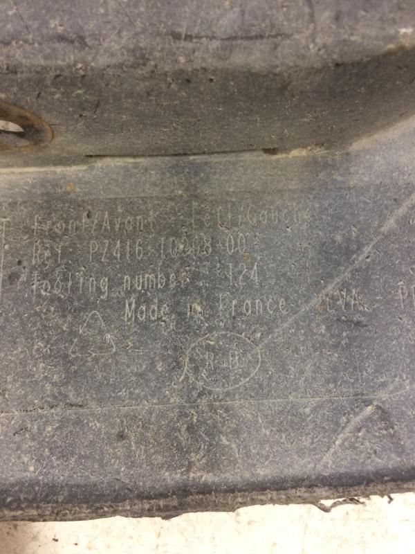 Брызговик Toyota Rav4 передний левый (б/у)