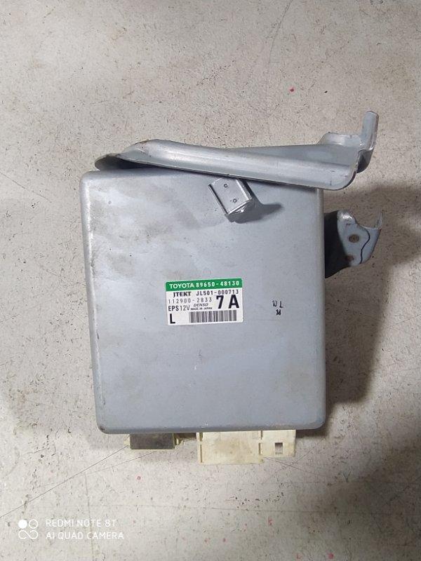 Блок управления рулевой рейкой Lexus Rx AL10 2GRFE 2009 (б/у)