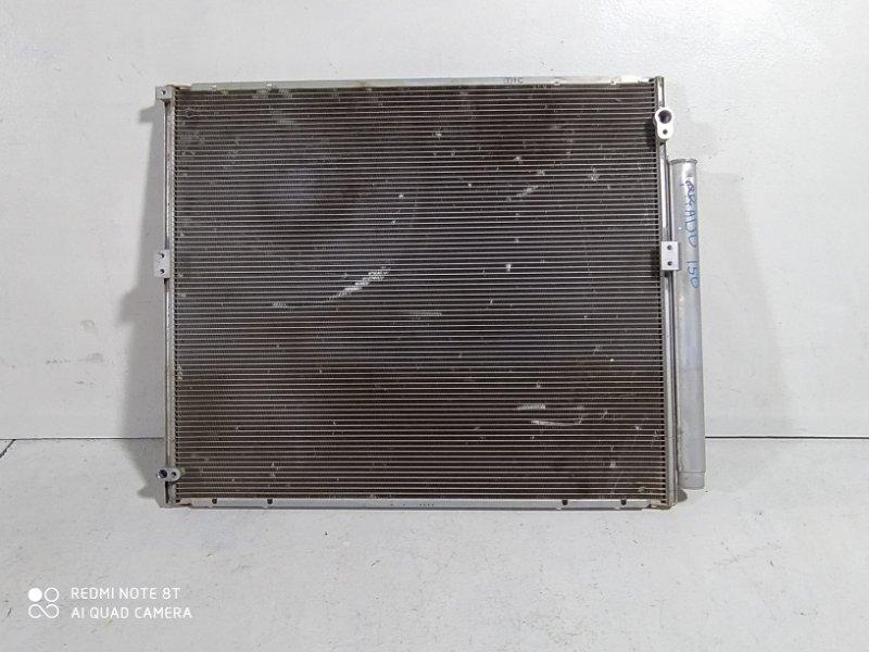 Радиатор кондиционера Toyota Land Cruiser Prado 150 KDJ150 1GDFTV (б/у)
