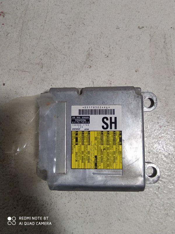 Блок управления air bag Lexus Rx AL10 2009 (б/у)