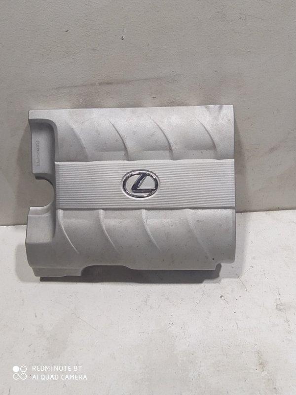 Крышка двигателя Lexus Rx AL10 2GRFE 2009 (б/у)