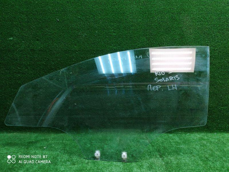 Стекло двери Kia Rio 3 2012 переднее левое (б/у)