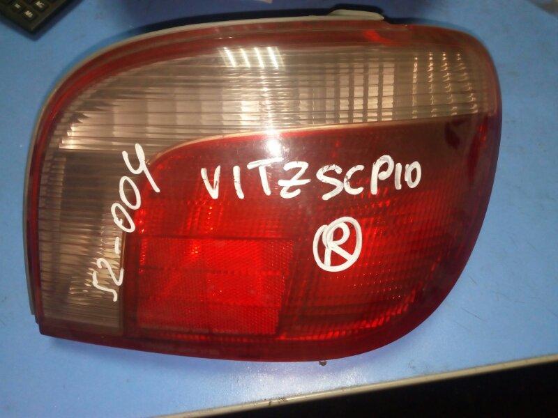 Стоп-сигнал Toyota Vitz SCP10 99.1~01.11 правый