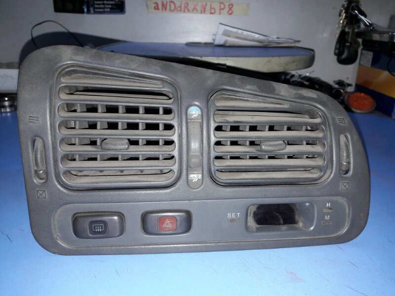 Консоль Mitsubishi Galant E52A 4G93 1995г