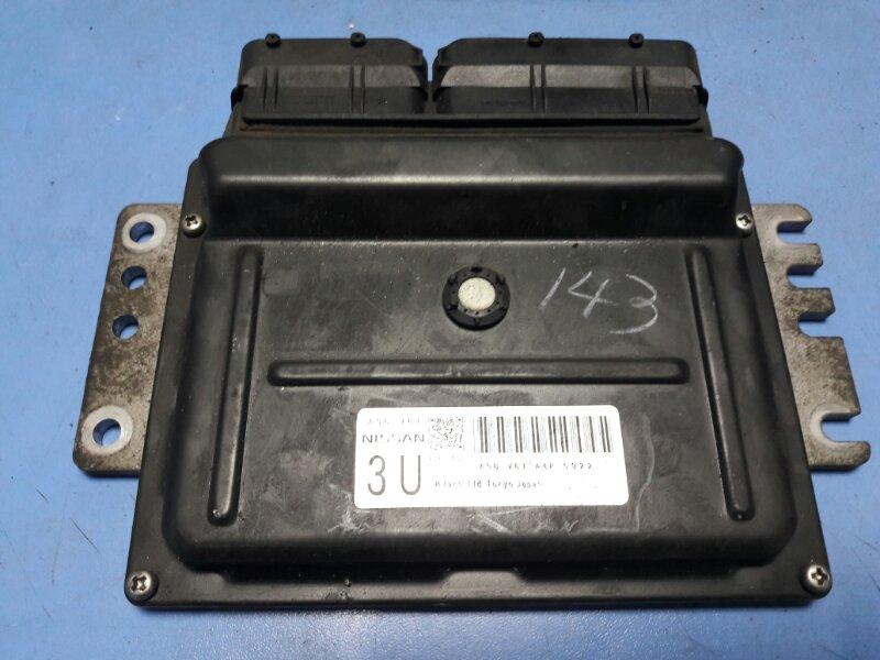 Блок управления efi Nissan Wingroad WFY11 QG15DE
