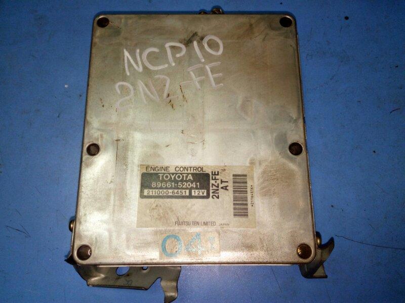 Блок управления efi Toyota Vitz NCP10 2NZ-FE
