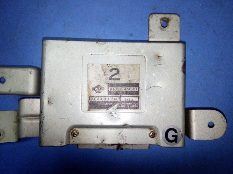 Блок управления акпп Nissan Sunny FB15 QG15DE 2000г