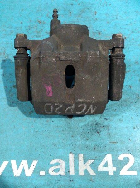 Суппорт Toyota Funcargo NCP20 2NZ-FE передний правый