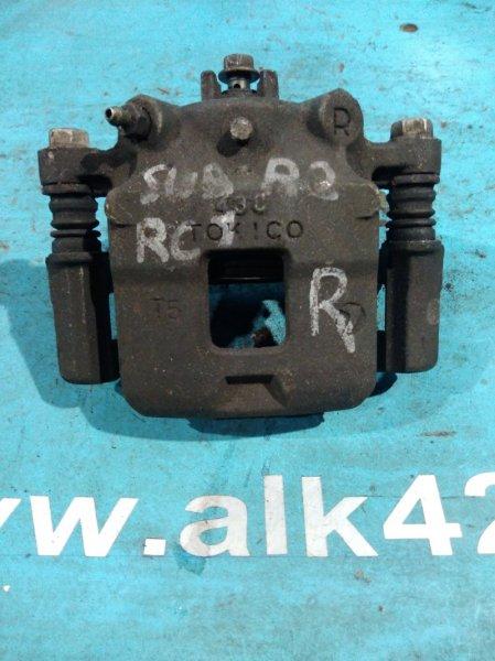 Суппорт Subaru R2 RC1 передний правый