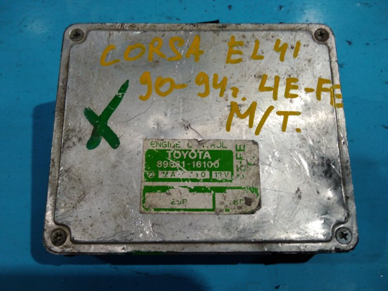 Блок управления efi Toyota Corsa EL41 4E-FE 1992