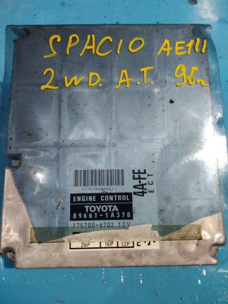 Блок управления efi Toyota Spacio AE111 4A-FE 1996