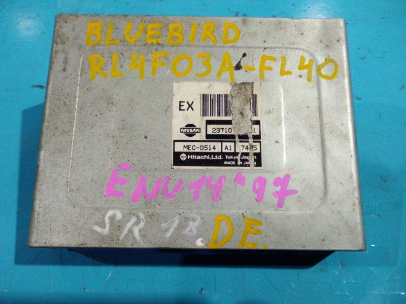 Блок управления efi Nissan Bluebird ENU14 SR18-DE 1997г