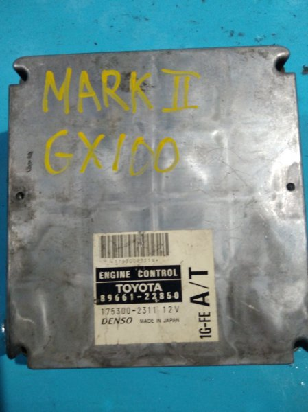 Блок управления efi Toyota Mark Ii GX100 1G-FE 2001