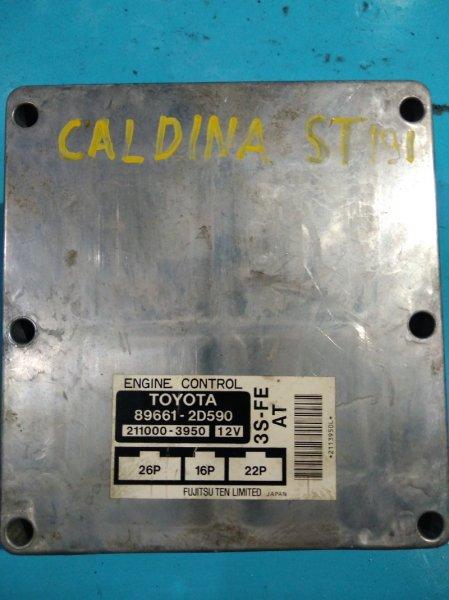 Блок управления efi Toyota Caldina ST191 3S-FE