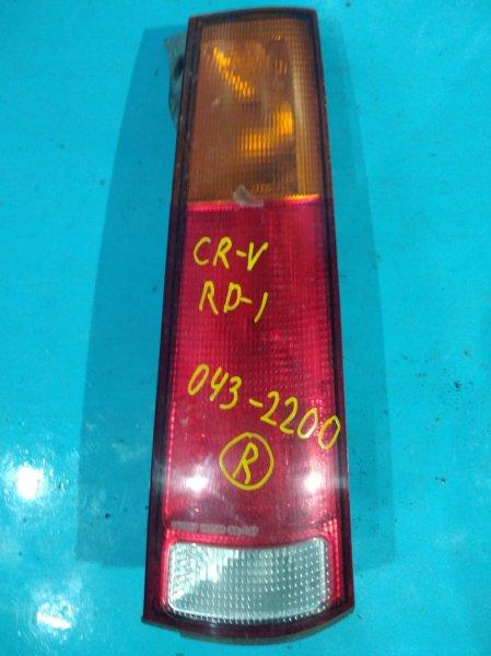 Стоп-сигнал Honda Cr-V RD1 F20B 1998г задний правый