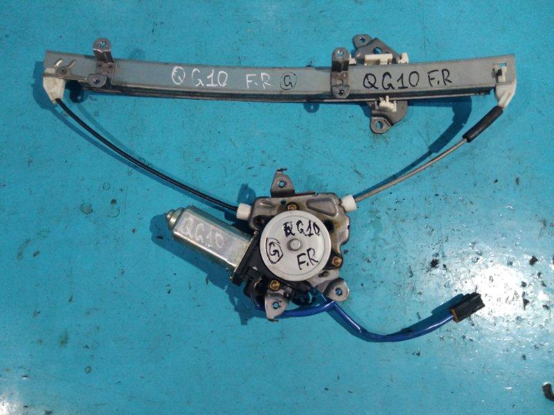 Стеклоподъемник Nissan Bluebird Sylphy QG10 QG18-DE передний правый
