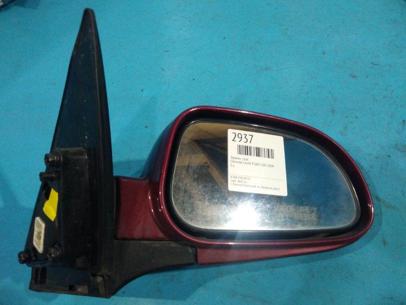 Зеркало Chevrolet Lacetti J200 F16D3 2008г правое