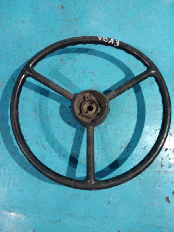 Руль Уаз 469 402