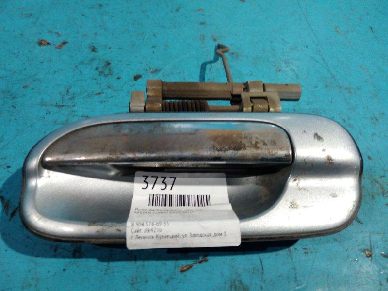 Ручка двери внешняя Nissan Sunny FB15 QG15DE 2000г задняя левая