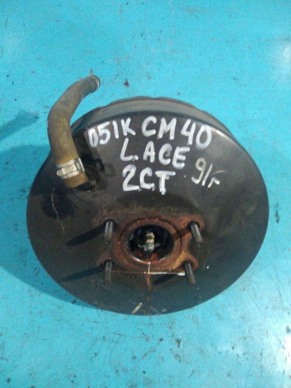 Вакуумный усилитель Toyota Town Ace CM40 2C 1991г