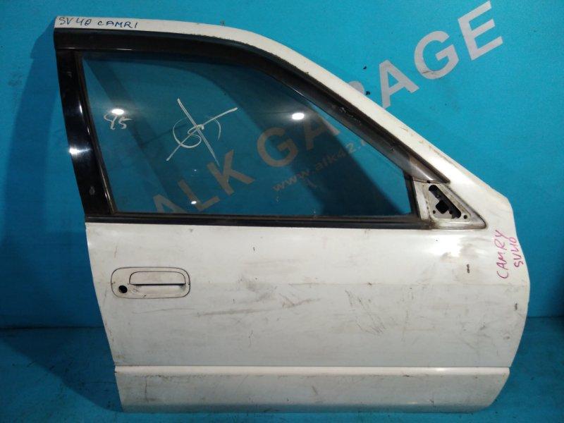 Дверь Toyota Camry SV40 4S-FE 1995 передняя правая