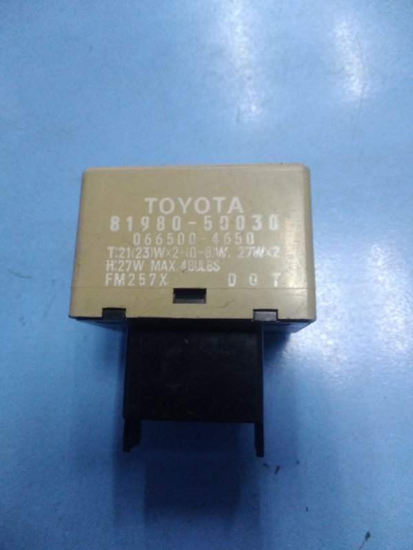 Реле поворота Toyota Vitz NCP10 2NZ-FE