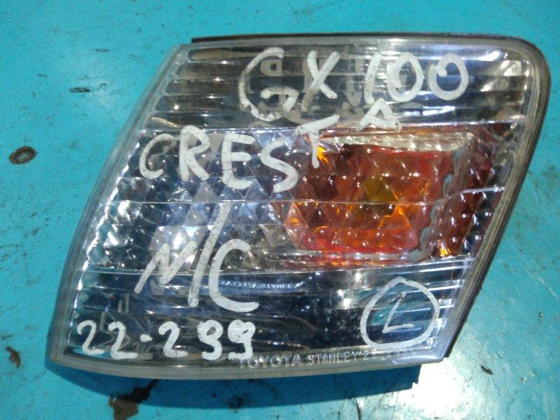 Габарит Toyota Cresta GX100 1G-FE 96 передний левый